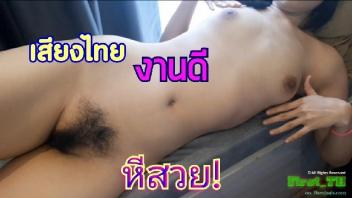 โป๊เสียงไทย โป็18+ เย็ดหีน้องหมา เย็ดหี เย็ดกะหรี่ไทย