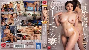 โทโมดะ มากิ เอากัน เย็ดในกองถ่าย เย็ดโชว์ เย็ดสาวใหญ่ญี่ปุ่น
